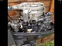 Outboard engines serviced repaired & restored Bexley