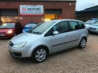2007 Ford Focus C-MAX 1.8 TDCi LX 115 ( IV ) Silver MPV **ANY PX WELCOME**