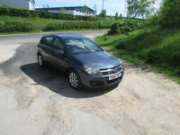 Vauxhall/Opel Astra 1.7CDTi 16v (100ps) 2006.5MY Elite