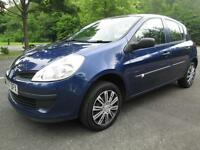 07/57 RENAULT CLIO EXPRESSION 1.5 DCI 5DR HATCH IN MET BLUE