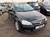 55 2005 Vauxhall/Opel Corsa 1.3CDTi 16v SXi SPARES OR REPAIR