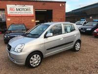 2006(56) Kia Picanto 1.1 ZAPP! Silver, 5dr Hatchback **ANY PX WELCOME**