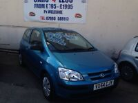 HYUNDI GETZ 1.1 FULL MOT BARGIN £995 !!!!