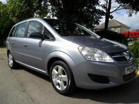 Vauxhall Zafira 1.6 2008 Exclusive COMPLETE WITH M.O.T HPI CLEAR INC WARRANTY