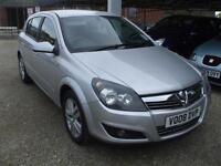 Vauxhall/Opel Astra 1.6 16v ( 115ps ) 2008MY SXi