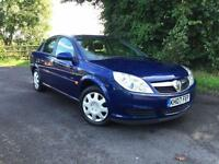 Vauxhall Vectra 1.8i VVT 140ps Life cheap family car with long Mot. FINANCE ME!
