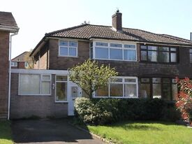 **REFURBISHED PROPERTY**AVAILABLE NOW** BEAUTIFUL LOCATION OFF DOVEDALE ROAD AND WOLVERHAMPTON ROAD