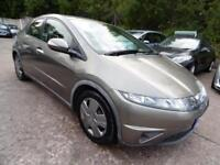 Honda Civic DSI SE (FINANCE AVAILABLE)