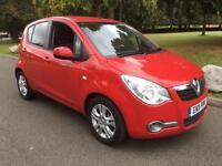 2011/11 Vauxhall Agila 1.2 VVTi SE 5 door