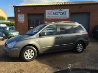 2010(10) Kia Sedona 2.2 CRDi 2 7st MPV, GREY [NEW SHAPE] **ANY PX WELCOME**