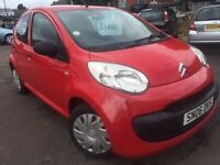 Citroen C1 1.0 VIBE + PART SERVICE HISTORY + 12 MONTHS MOT + SUPERB DRIVE / CONDITION