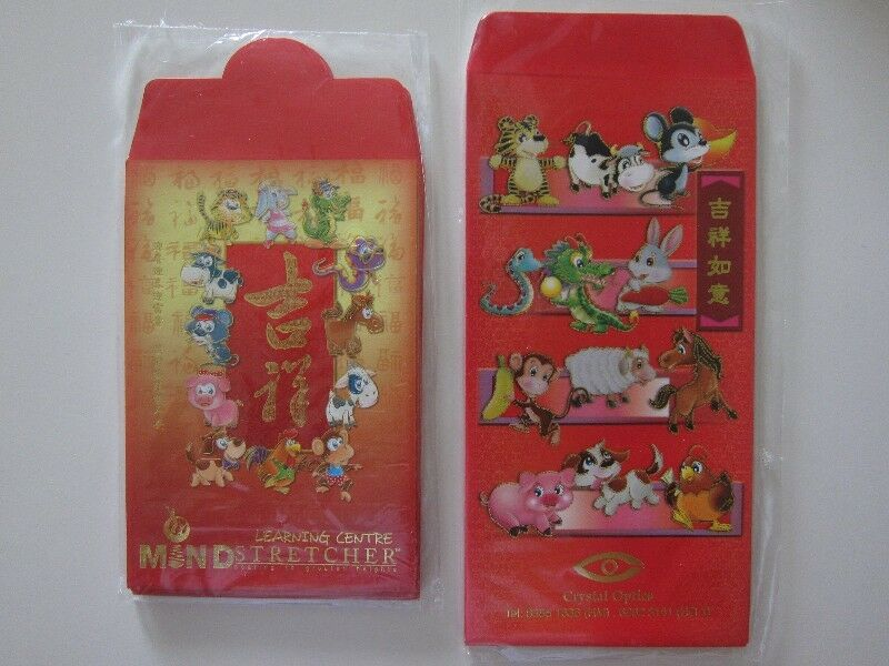 12 Chinese Zodiac Red Packets