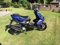 Yamaha Aerox R 50cc moped scooter