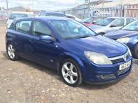 2004/54 Vauxhall/Opel Astra 1.8i 16v SRi FULL SERVICE EXCELLENT RUNNER