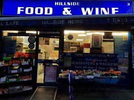 HILLSIDE NEWS FOOD & WINE FOR SALE IN BARNET , REF: LM257