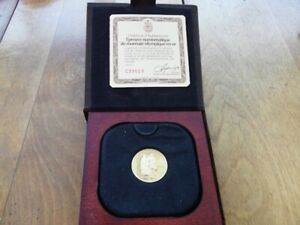 1976 Olympic $100 - 22K- Gold Coin