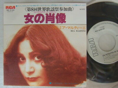 MIA MARTINI UN RITRATTO DI DONNA / 7INCH NM MINT- SUPEB COPY