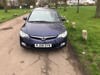 Honda Civic 1.4 IMA Hybrid ( leather ) CVT ES FULL SERVICE HISTORY 2008