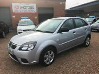 2009(59) Kia Rio 1 1.4 Silver 5dr Hatch, **ANY PX WELCOME**