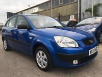 2009 Kia Rio CHILL CRDI Diesel blue Manual