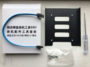 """2.5"""" to 3.5"""" SSD/HDD Mount Kit"""