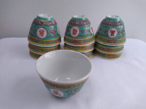 Set of 10 Chinese tea cups