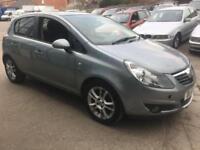 Vauxhall Corsa 1.2i 16v ( 85ps ) ( a/c ) SXi 5 DOOR - 2010 10-REG - FULL MOT