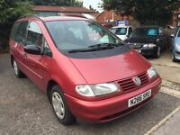 Cheap 7 Seater
