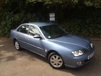 2004 Proton Impian 1.6i AUTOMATIC - Low Miles + New MOT + Full Leather Interior!