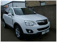 12 12 REG VAUXHALL ANTARA 2.2 CDTi DIESEL EXCLUSIV 5DR WHITE LOW MILEAGE LEATHER