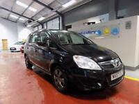 Vauxhall/Opel Zafira 1.6 16v ( 105ps ) 2008MY Exclusiv