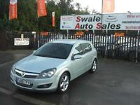2009 VAUXHALL ASTRA 1.9 CDTi 8V SRi, VERY FAST CAR IN GREAT CONDITION