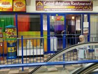 KABUL AFGHAN RESTAURANT IN SOUTHHALL , REF: LM264