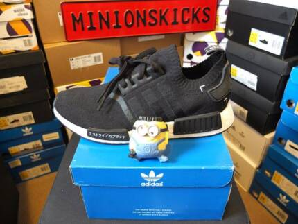 M&K: NMD OG Japan Black US10 DS