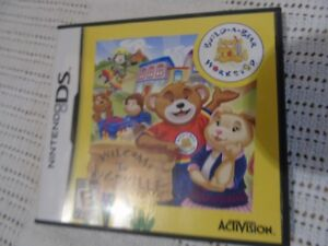 Brand New In Package Welcome to Hugsville for Nintendo DS