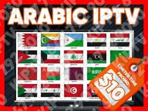 IPTV - OVER 15 SERVERS - ARABIC / INDIAN / ENGLISH - Tell us what you want to see, we will set you up with the server