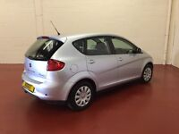 Seat Altea. Poor Credit? No Problem! Text 4CAR to 88802 for finance!