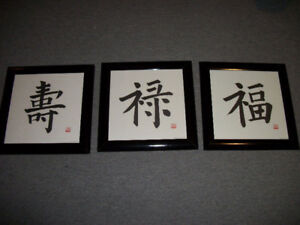 Long Life, Prosperous Future & Good Luck Framed Pictures