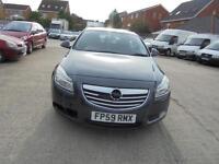Vauxhall Insignia 2.0CDTi 16v 130ps Exclusiv 5 DOOR - 2009 59-REG - 3 MONTHS MOT