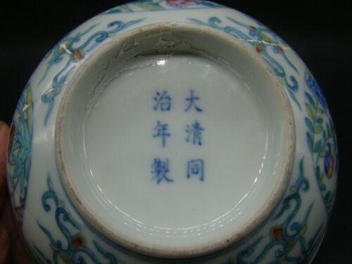 Chinese Tong Zhi (1862-1874) and Mark nice Doucai bowl  c5153