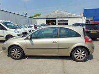 Renault Megane 1.6 VVT Dynamique Proactive 3dr 2007 (07 reg), Hatchback
