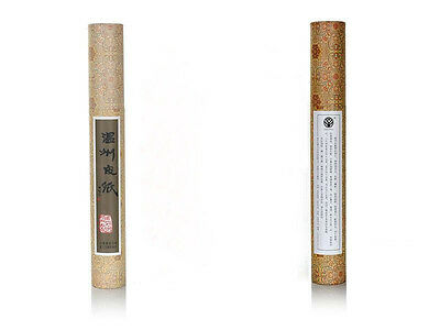 1 Roll Best Chinese Wenzhou Rice Paper Mulberry Bark Fiber Roll (46cm (Best Rice Paper Rolls)