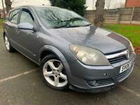 Vauxhall/Opel Astra 1.9CDTi SRi 150 ExPack UK DELIVERY 1YR MOT FSH 07522 025923