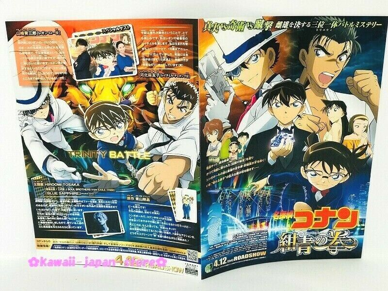Detective Conan 2 Types Movie Flyers & News Paper set for Conan's New Movie  2019