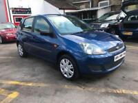 2007 FORD FIESTA 1.2 STYLE 5 DOOR HATCHBACK LOW MILES ONLY 55235