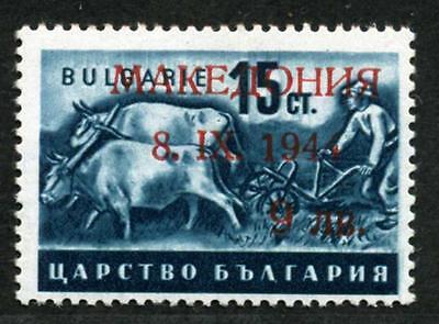 Makedonien Mi 4 II/V *  MH   Abart  gepr.  rechte 4 in 1944 offen