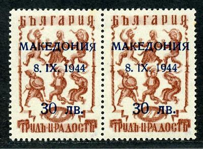 Makedonien Mi 8 II/I **  Typenpaar  MNH  postfrisch +  gepr.