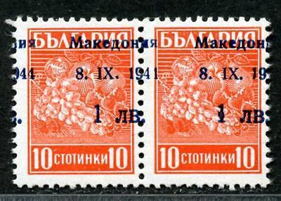 Makedonien Mi 1II  Paar **  MNH Abart  postfrisch +  gepr. + Jz  1941