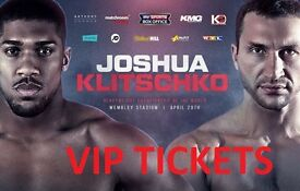 2 x VIP Hospitality Anthony Joshua v Klitschko VIP Platinum Hospitality Tickets Private Box Suite