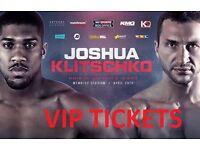 2 x VIP Hospitality Anthony Joshua v Klitschko VIP Platinum Hospitality Tickets Private Box Suite